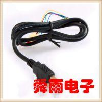 黑色 USB摄像头模专用 数据线 连接线  1米到1.2米高清视频摄像头