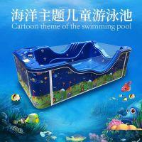 卡通版儿童戏水游泳池