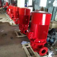 安装调试XBD11.0/15-L消防泵,XBD11.2/15-L消火栓泵/喷淋泵/管道增压水泵资质全