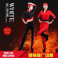 杨丽萍广场舞广场舞服装套装2018新款跳舞衣女成人运动舞蹈服长袖