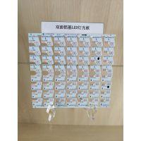 PCB电路板供应商