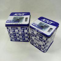 零件包装盒马口铁盒 五金配件 电子产品  通用包装 厂家定制生产