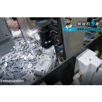 月牙锁数控铆接机,武汉埃瑞特自动化月牙锁铆接设备厂家,JM16
