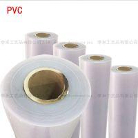 透明塑料pvc有机玻璃硬片可替代玻璃 1.22米  李米工艺品