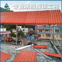 成都树脂瓦定制生产塑料屋面瓦波浪瓦厂房铁皮瓦防腐蚀彩钢瓦建材