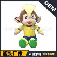 承接毛绒玩具订单 卡通玩具猴子公仔 来图来样厂家定制