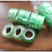 供应批发小透明胶带1.2CM 1.8CM 2.4CM宽 封箱胶带 30码小胶带