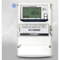 威胜DSZ331三相三线智能电能表