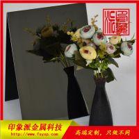 佛山不锈钢厂家/印象派供应201黑钢镜不锈钢板