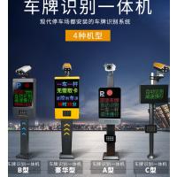 深圳福田区网络布线 专业弱电工程 监控摄像头安装 IT外包
