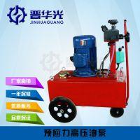 陕西张拉用前卡式千斤顶参数 预应力高压油泵 来电咨询