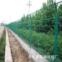 河道扁铁框架浸塑绿色护栏网 厂家直销焊接铁丝网栅栏
