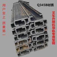 超威叉车半电动堆高车专用C型钢升降机货梯锰钢Q345B市场黑色浮动价格