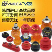现货销售 总代理韩国VMECA/VTEC真空吸盘VB20-3原装进口