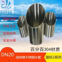 不锈钢管,工业用途304L不锈钢管,焊接管