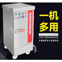 蒸饭柜蒸饭车小型商用小4盘6盘220v电热节能家用蒸箱蒸饭箱蒸饭机