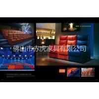 供应新款舒适固定位高端皮制小款vip电影院沙发