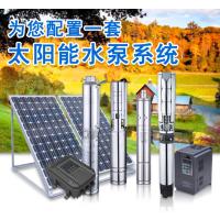 兰州厂家供应程浩太阳能1000w 2000w太阳能水泵灌溉系统