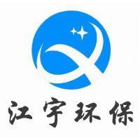 河南国六车用尿素设厂家,郑州国六车用尿素设备厂家viliyoo江宇环保