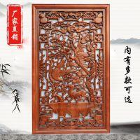 香樟木实木雕挂件客厅镂空装饰壁画玄关背景墙中式仿古花格装饰画