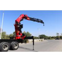 40吨折叠臂起重机图片展示大全/ 7节折叠吊机/40吨折臂吊机