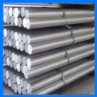 合肥大量库存6061铝棒 铝排 铝型材 批发加工零售