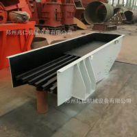 供应晶石研磨加料机 煤渣矿石粉碎振动给料机 矿石加料设备
