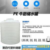 黄陂地区卓远塑业 水塔 水箱 蓄水罐 厂家直销