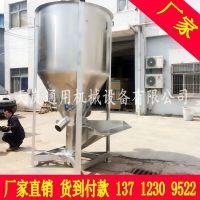 中山惠州 多功能立式混料斗 加热干燥高速搅拌机 立式搅拌机图片