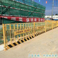 地铁施工基坑护栏 中山临边安全栏杆 珠海工地栅栏 隔离围挡用