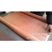 厂家供应 黄铜网 紫铜网 磷铜网