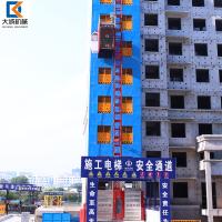 导轨式升降机 施工电梯厂家直销 升降机定制