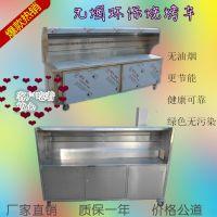 全自动旋转电烤炉无烟烤肉机 商用无烟烤串机 烤羊肉串烧烤机