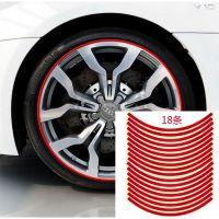 10寸-17寸彩色轮毂钢圈汽车反光贴摩托车汽车轮胎圈反光贴纸热销