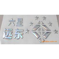供应金属软标牌 金属软材料标牌