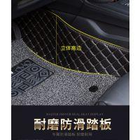 绗绣脚垫双层全包围丝圈环保汽车脚垫专车专用 批量零售 一件代发