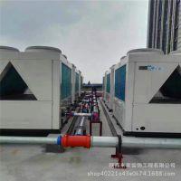 格力2手变频中央空调多联机家用直流高效节能 专业供应2手空调