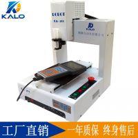 希普深圳厂家批三轴全自动点胶机SP-331 300ML硅胶点胶机