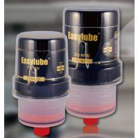 广西Easylube 250RFID自动报警润滑器纺织机械润滑保养优惠促销