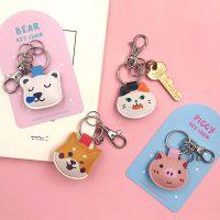 U-PICK原品生活 卡通动物猪柴犬韩款汽车钥匙圈钥匙扣皮革钥匙扣