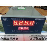 陕西恒远XWD温度巡检仪、XWD-48/64路仪表