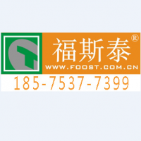 东莞市福斯泰电镀设备有限公司