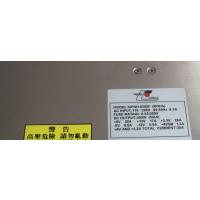 Emacs MPNH-6300F工控机 服务器冗余电源(含4个MPN1-6300F 电源模块)