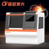 供应皮秒紫外激光切割机_工业皮秒激光机械设备