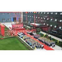 河南宏本机械设备有限公司