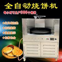 自动做烧饼的炉子商家万能转炉做饼烤箱设备济宁控温烧饼炉子
