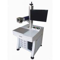 半导体激光打标机、泵浦标记机、电子元件打标机、铭片雕刻机
