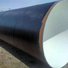 环氧煤沥青防腐钢管恰当的耐候性