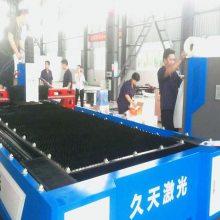滁州切割机厂家 久天激光