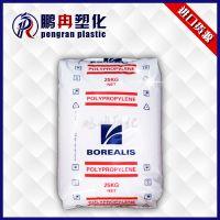【进口】发泡挤出级PP 北欧化工 WB140HMS 泡沫片材 食品包装原料